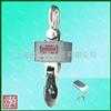 广西30吨电子吊秤,贵州15吨直视电子吊秤, 海南20吨吊秤