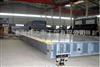 汽车衡-上海香川电子衡器】20吨数字汽车衡、30吨便携式电子地磅、10吨标准式汽车磅秤