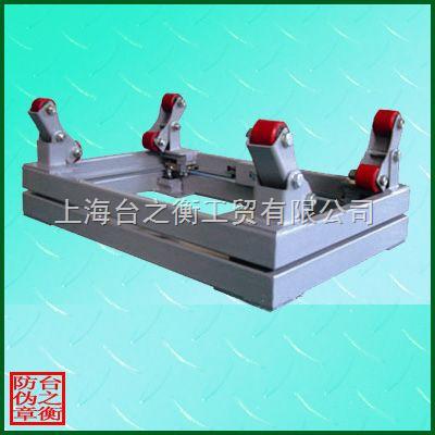 """上海衡器""""不锈钢防腐钢瓶秤""""重量控制液氯气钢瓶电子称"""
