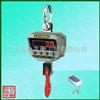 上海3吨电子吊秤/5吨电子吊钩称(有线带遥控器去皮、累计功能)