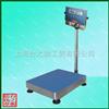 上海产防爆电子秤/60公斤防爆台秤/75KG落地式电子称