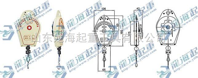 三国弹簧平衡器 流动性起重设备