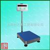 上海彩信2吨电子地磅秤/XK315A6P带打印电子平台秤